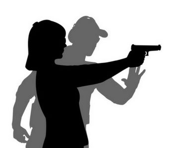 FIREARMS SAFETY COURSE 2019/03 – AMACS